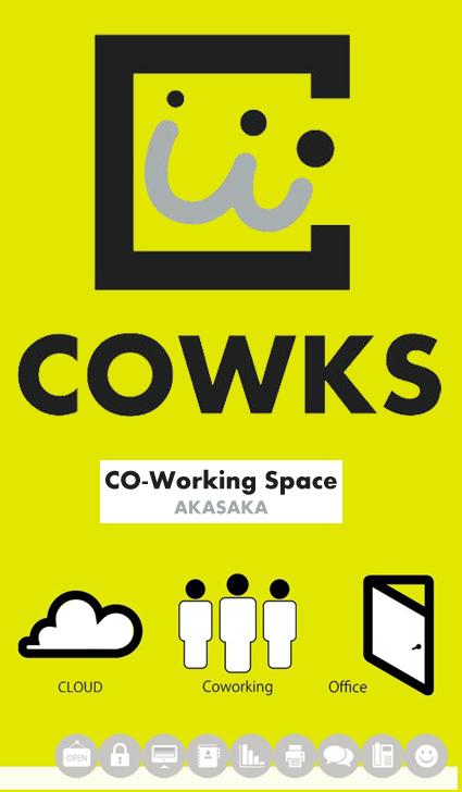 COWKS赤坂