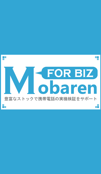 MOBAREN FOR BIZ
