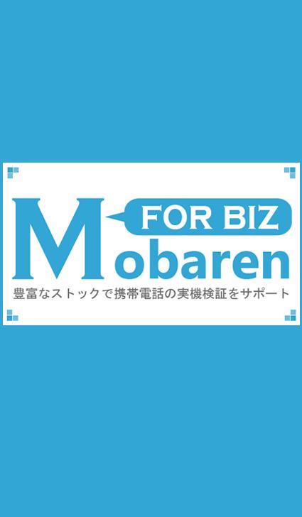 MOBAREN FOR BIZ